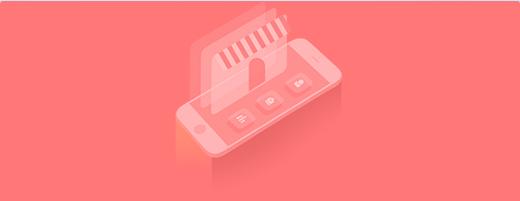产品服务插图