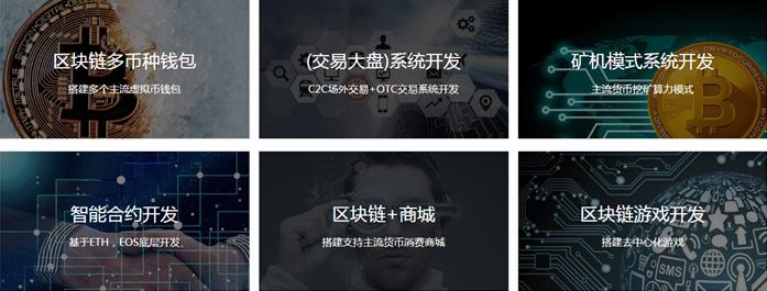 嘉福猴app系统开发
