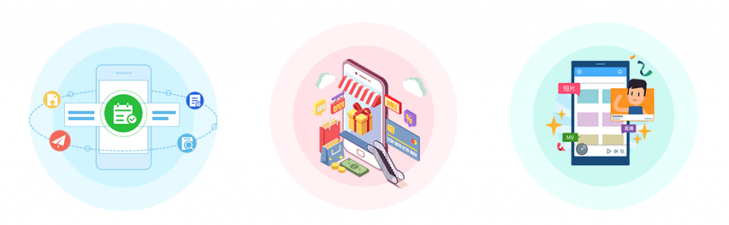 新零售模式分销商城系统开发