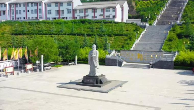 燕伋文化广场