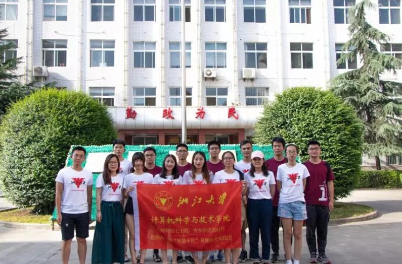 实践团成员于县政府办公楼外合照