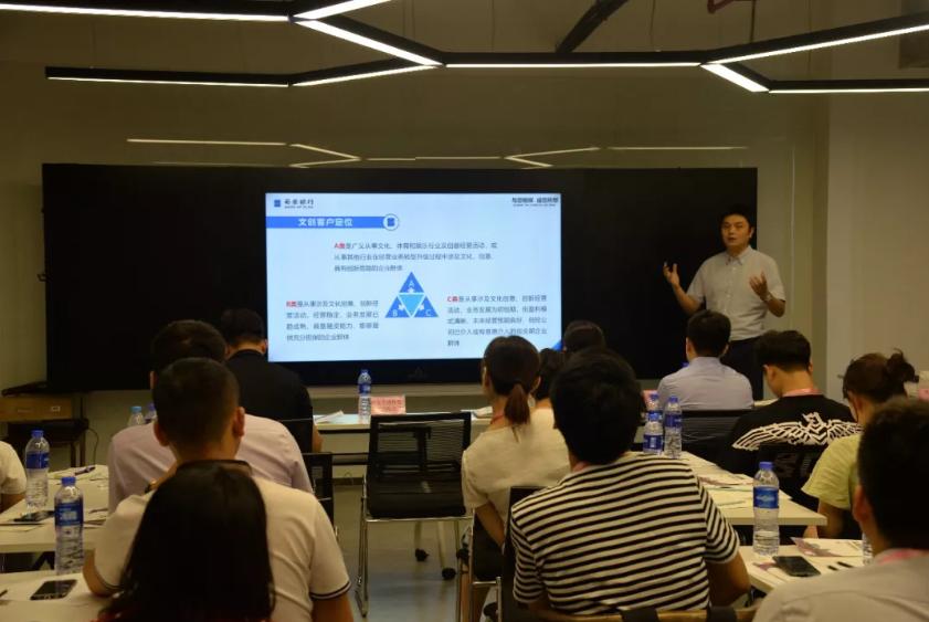 龙口旮旯网:曲江新区互联网时代下创业企业如何快速发展