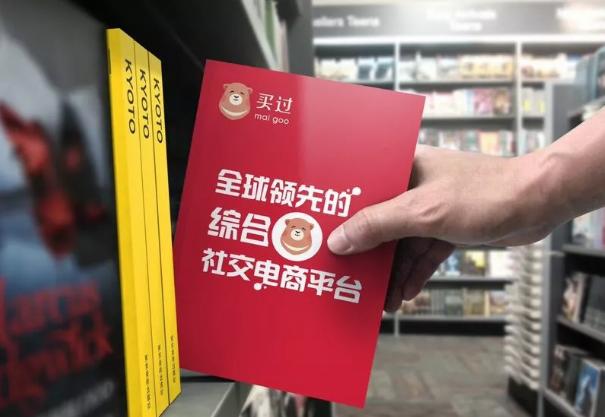淮南seo赛雷猴:社交电商法律服务风险探讨