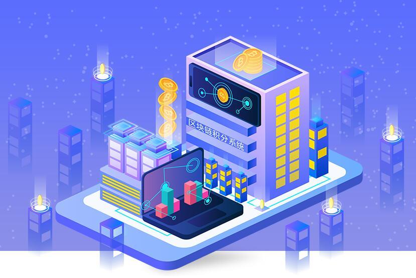 GEC生态币app源码开发