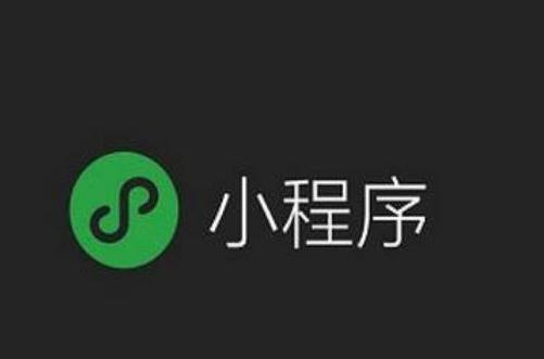 魔筷星选小程序开发缩略图