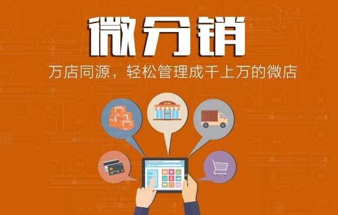 公主购商城app系统开发缩略图