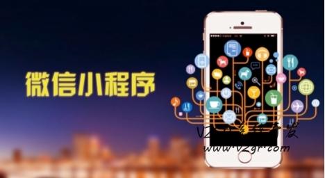 拼多多小程序微信商城系统开发 免费报价