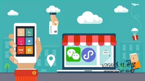 微信分销系统平台开发