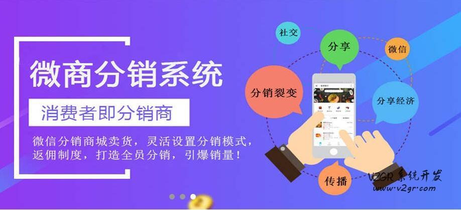 健康优选app分销商城系统(开发周期短)-低吟浅唱