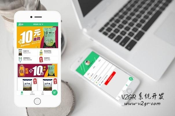 一哥悠购app分销平台开发(技术成熟)