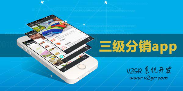 软狐科技分销app震撼发布插图