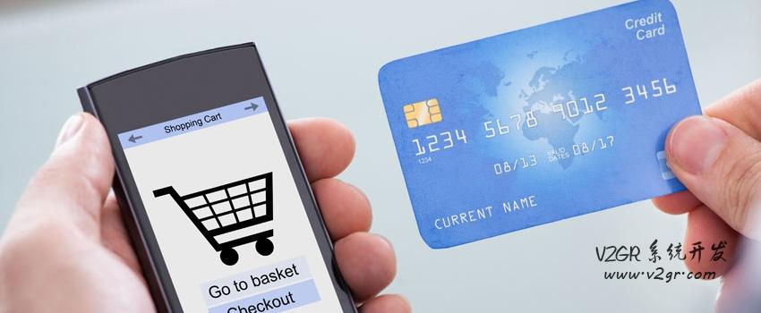 银行app开发插图