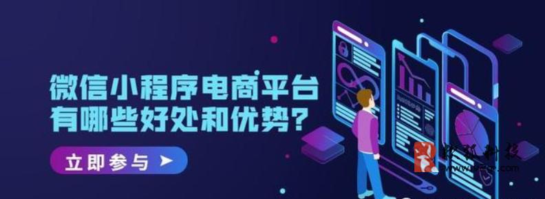 微信拼团商城小程序开发插图(2)