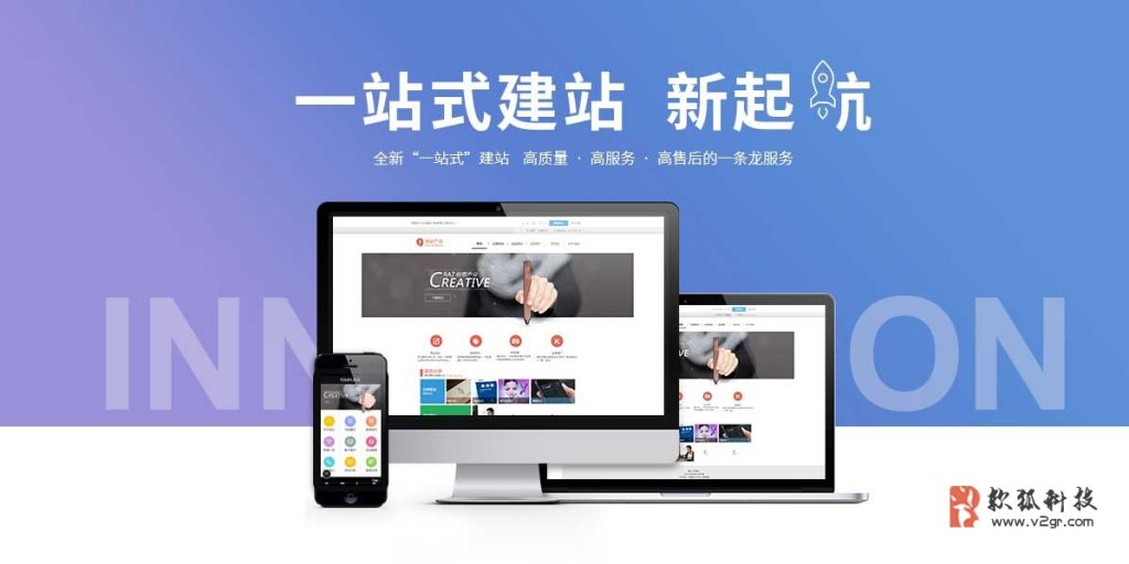 小型电子商务网站开发插图