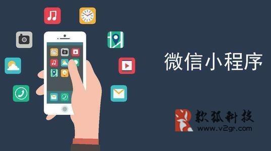 广州分销商城小程序开发插图