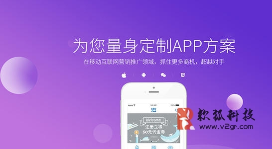 广州美妆护肤APP开发缩略图