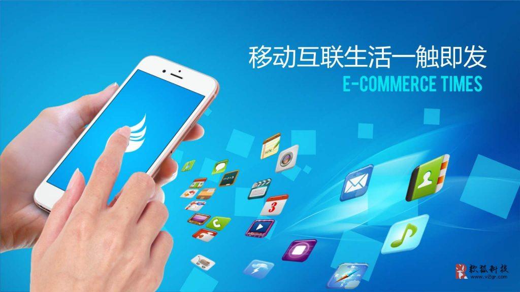 广州知识付费APP开发多少钱插图