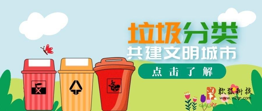 家电回收小程序开发 废品回收小程序插图