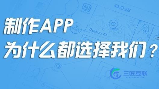 花生日记APP开发 淘客+商城+o2o模式