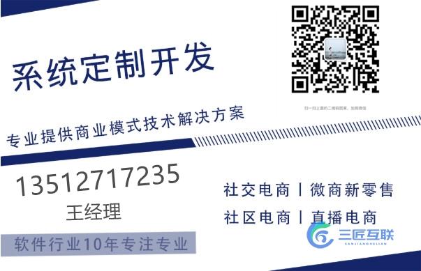 广州小程序商城开发插图(2)