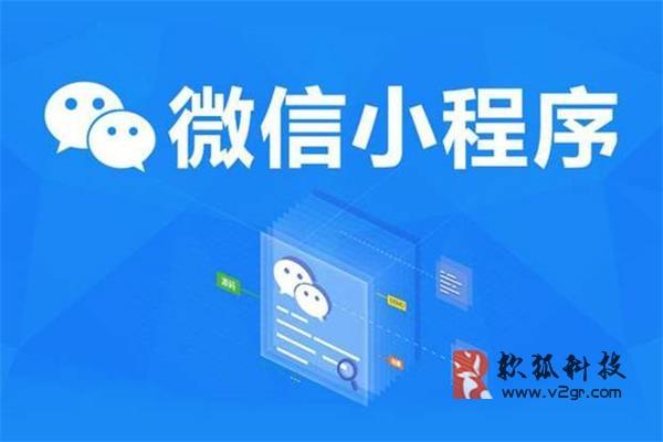 广州农产品小程序开发需要注意什么?插图