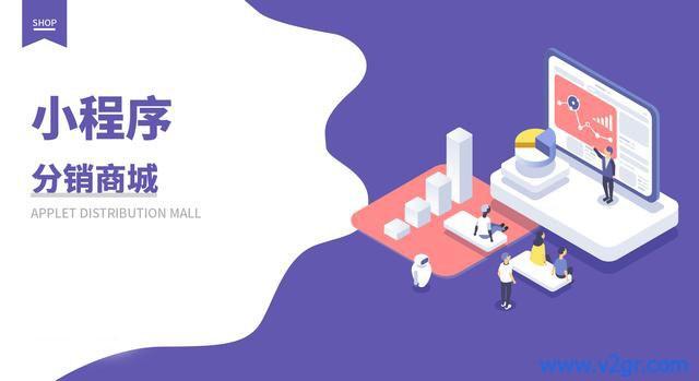 凌志软件微信分销商城系统让创业更简单插图1