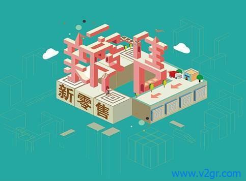 新零售商城系统开发是必要的吗?对企业转型升级哪些作用?