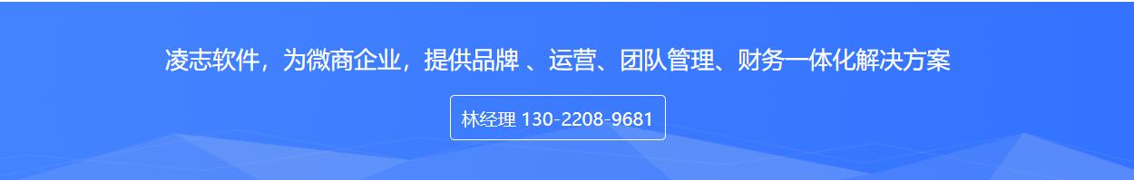 广州分销商城模式系统开发插图2