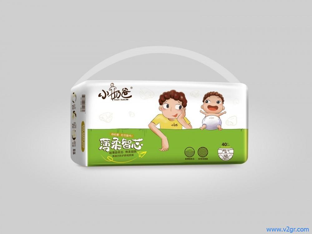 小奶爸纸尿裤微商云仓系统开发