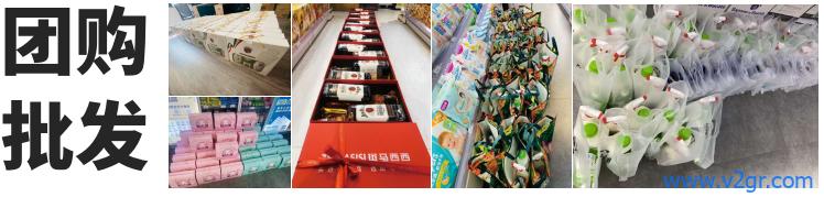斑马西西数字化进口新零售生态体系剖析插图18