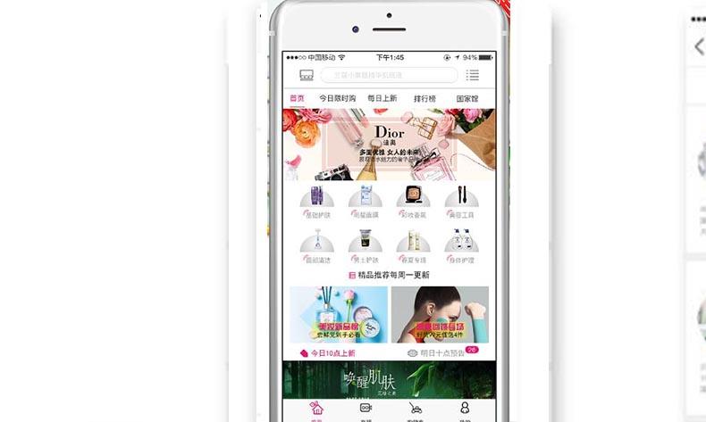 美食导航app开发优势是什么?