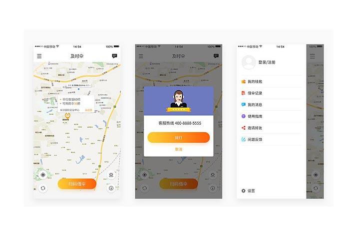 开发同城货运app的目的是什么?