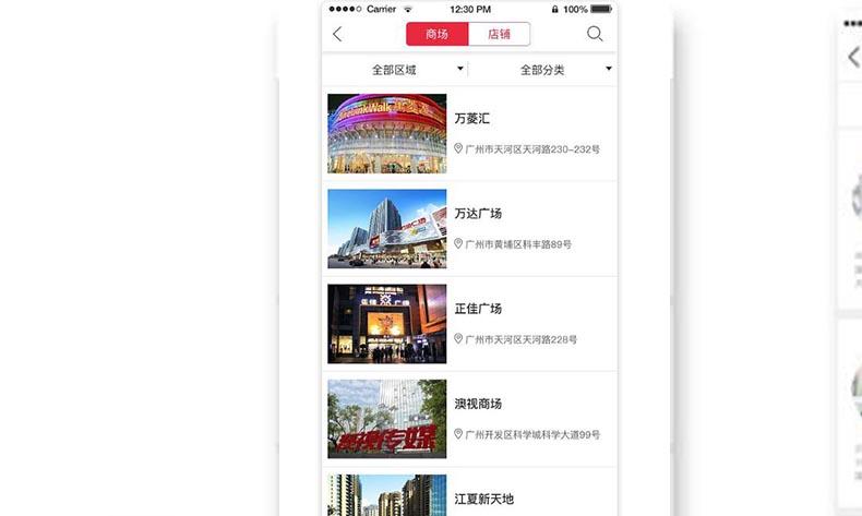 郑州拼团app开发公司哪家好?