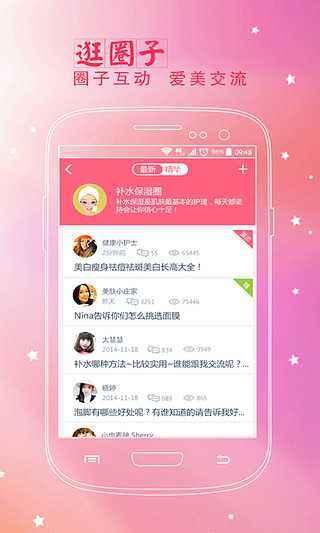 亿馆茶商城系统开发软件