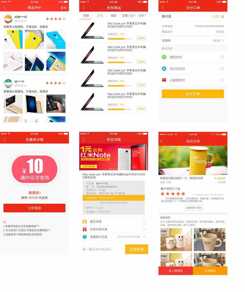 共享储物柜app开发功能案例简介