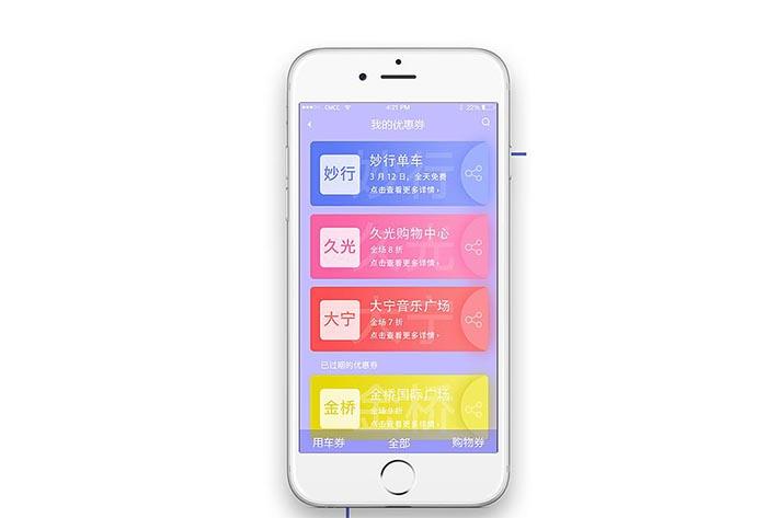 全球分红系统app开发