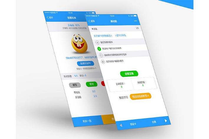 郑州宠物app开发报价是多少?