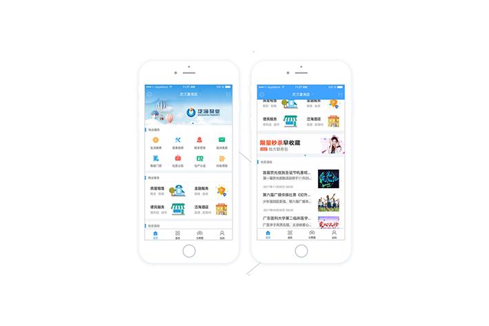 君美拼购商城系统平台开发