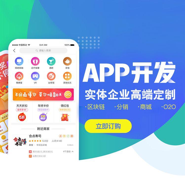 广州社交app开发让用户随时交朋友